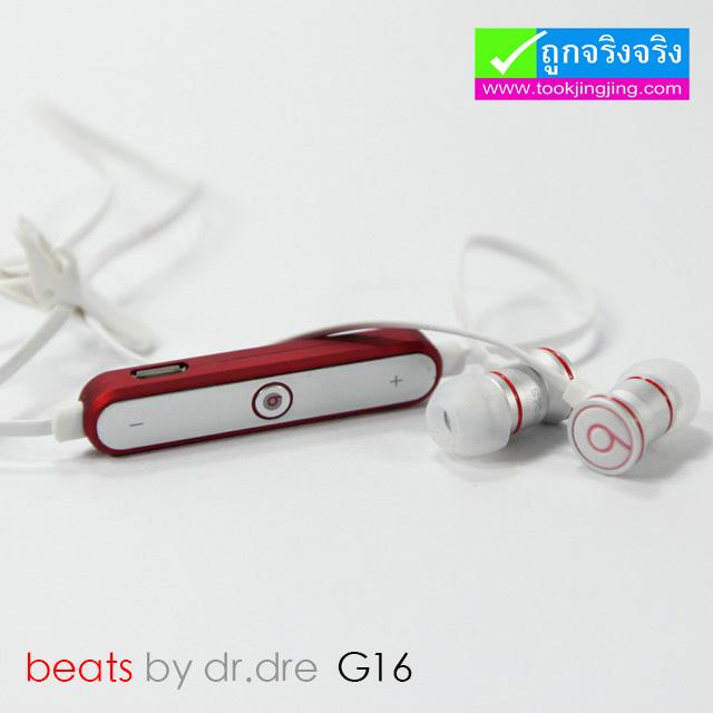หูฟัง บลูทูธ คุณภาพสูง Beats G16 Music Headset