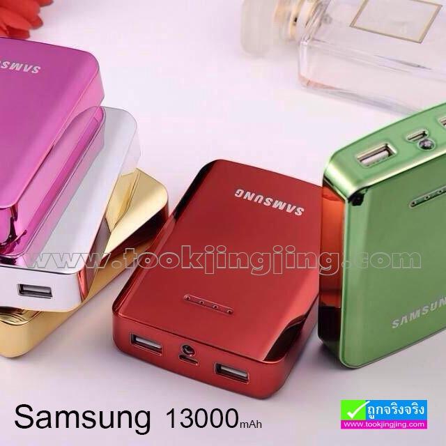 Samsung Power Bank แบตสำรอง ซัมซุง 13000 mAh ลดเหลือ 259 บาท ปกติ 950 บาท