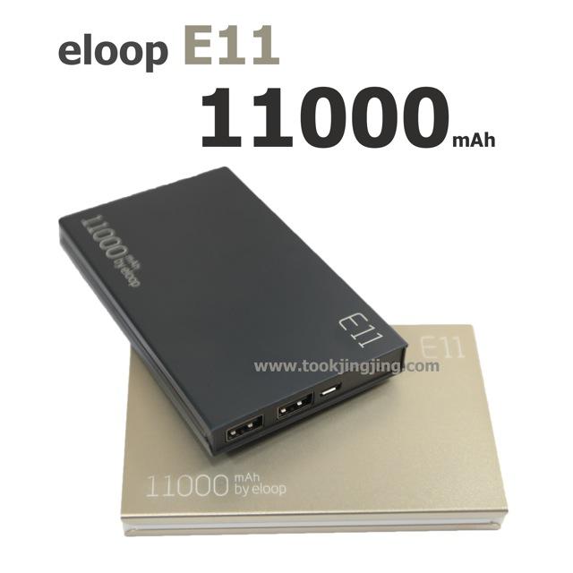 eloop E11