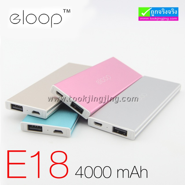 eloop E18