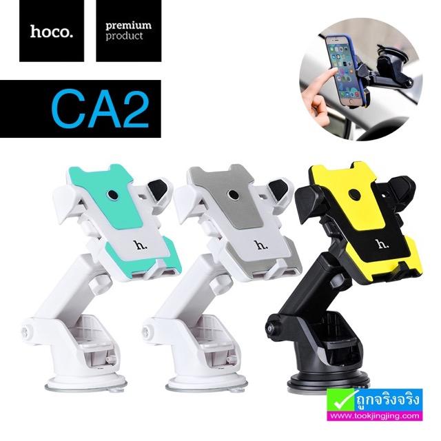ที่ตั้งมือถือ Hoco Retractable CA2 ลดเหลือ 170 บาท ปกติ 425 บาท