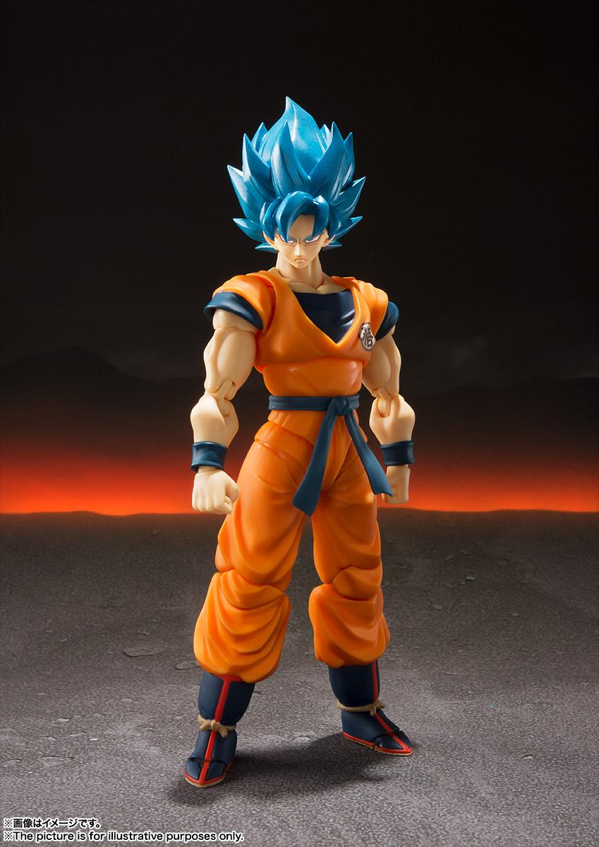 Bandai Dragon ball Super Movie Broly HG High Grade Real Figure 01 SS God Goku