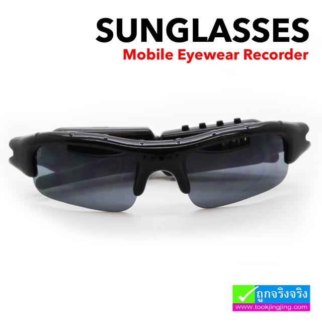 กล้องแว่นตา ลดเหลือ 730 บาท ปกติ 1,670 บาท