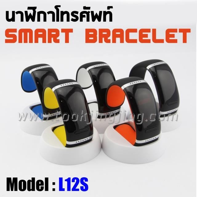 นาฬิกาโทรศัพท์ Smart Blacelet L12S Phone Watch ลดเหลือ 890 บาท ปกติ 2,670 บาท