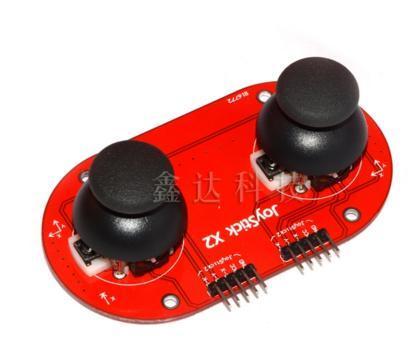 Arduino PS2 Joystick X2 Module