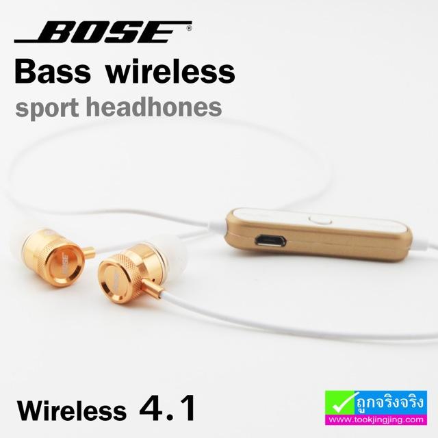 หูฟัง Bose Wireless 4.1 Sport Headphone ราคา 400 บาท ปกติ 1,000 บาท