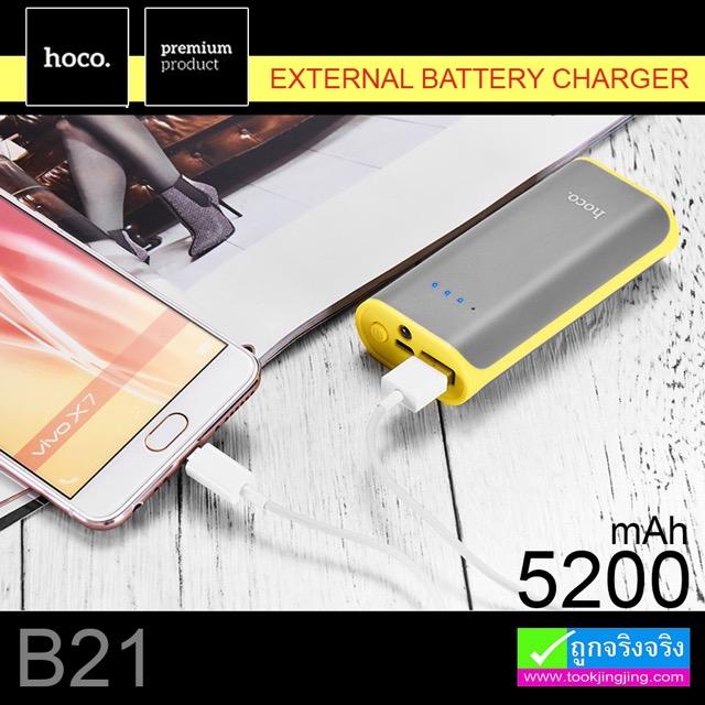 Hoco B21 Power bank แบตสำรอง 5200 mAh