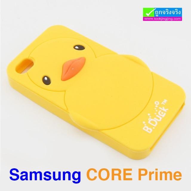 เคส Samsung CORE Prime เป็ด YAYA ลดเหลือ 100 บาท ปกติ 250 บาท