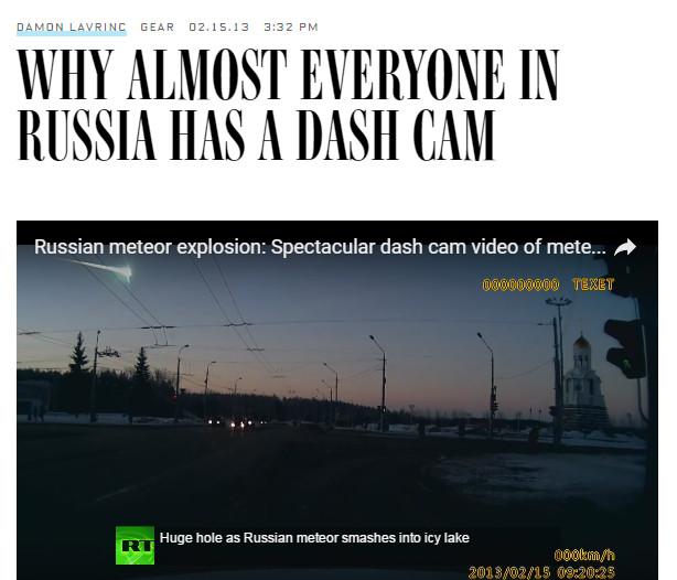 กฏหมายบังคับใช้กล้องติดรถยนต์ในแต่ละประเทศ