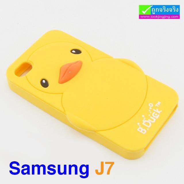 เคส Samsung J7 เป็ด YAYA