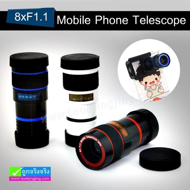 เลนส์ Lens 8X Mobile Phone Telescope ลดเหลือ 240 บาท ปกติ 520 บาท